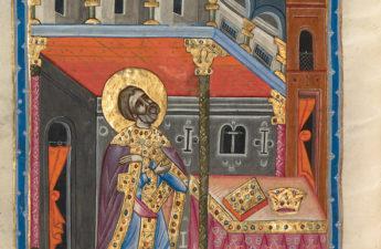 Malnazar and Aghap'ir, 1637 - 1638, David in Prayer