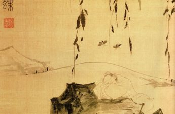 Lu Zhi, Zhuangzi Dreaming of a Butterfly, mid 16th cent.